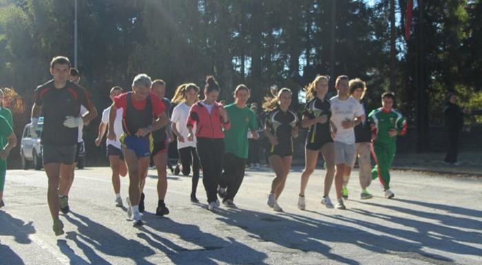 Състезание по планинско бягане край Разлог на 11 октомври