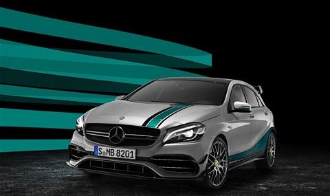 Mercedes-AMG пуска A45 в чест на титлата във F1