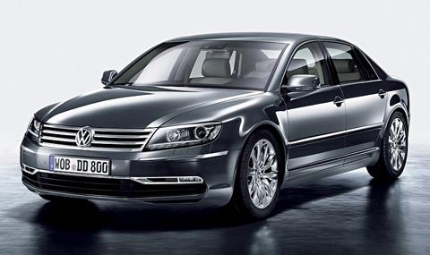 Volkswagen спира Phaeton