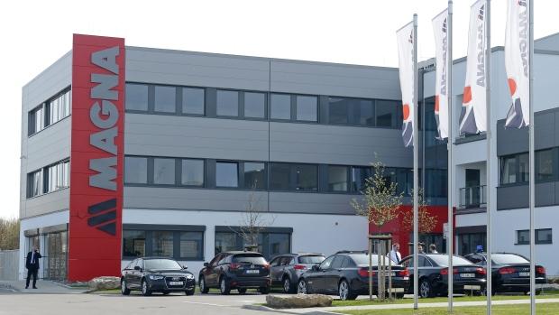 Канадската мега компания Magna проявява интерес за инвестиция в Стара Загора