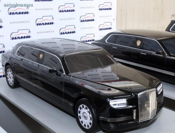 Това е новата лимузина на Путин. Ще е готова в края  на 2017, двигателите ще идват от Porsche