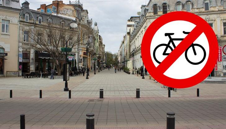 Засега отпада забраната за колоездачи в центъра на Русе