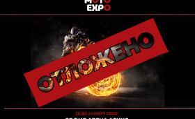 Moto Expo 2020 се отменя!