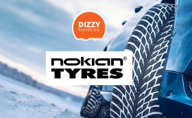 Спечели 4 чисто нови зимни гуми Nokian от DizzyRiders! Как? Лесно е!