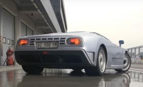 От дизайнера на Countach и Miura. Bugatti EB110, мега бубoлечката преди ерата Veyron. Галерия и видео