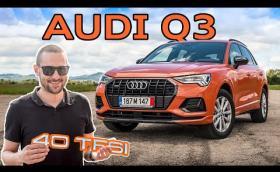 Карахме новото Audi Q3. Видео