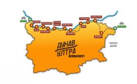 """Веломаршрутът """"Дунав ултра"""" се удължава с 50 километра. Трасето става още по-живописно и примамливо за изминаване"""