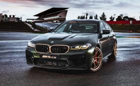 BMW M Award тази година е BMW M5 CS