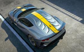 Ferrari извади специално 812 Superfast