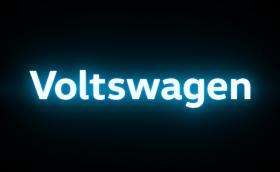 Volkswagen все пак се е шегувал за името!?