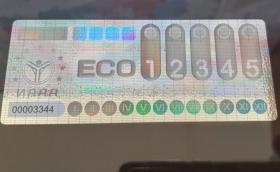 Новите еко стикери ще повишат цената на ГТП с 5-10 лв.