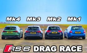 Драг между четирите поколения Audi RS6 (Видео)