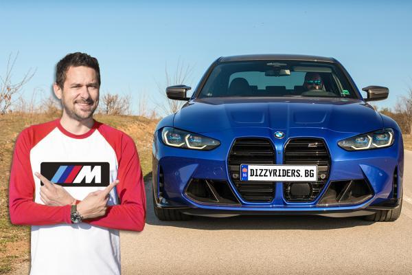 Представяме ви новото BMW M3 Competition! Видео!
