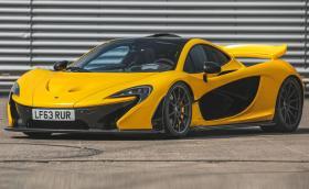 Продават първият произведен McLaren P1