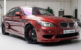Това G-Power BMW M5 с V10 и 765 к.с. се продава на цената на ново 540d xDrive