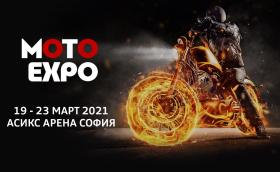 Moto Expo 2021: най-голямото мото изложение в страната има нови дати за догодина!