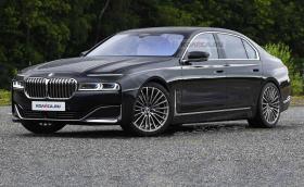 Какво ще кажете, ако новото BMW 7 изглежда така?