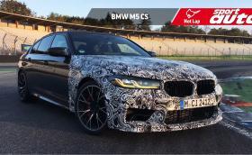 BMW M5 CS е плашещо бърз на 'другия Ринг'