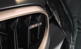 BMW M5 CS ще дебютира през януари