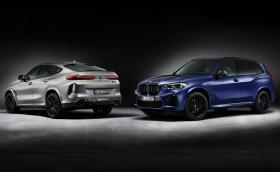 BMW X5/X6 M Competition излизат в специална серия от 250 броя
