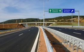 """Най-накрая част от магистрала """"Европа"""" е готова"""
