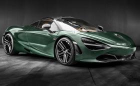 McLaren 720S Racing Green Edition от Carlex е елегантна ракета