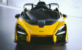 Този McLaren струва 415 евро