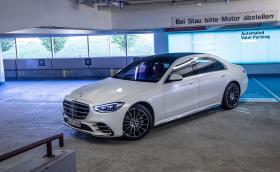 На летище Франкфурт новите S-класи паркират автономно