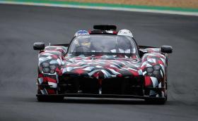 """Toyota показа GR Super Sport - хиперколата си за """"Льо Ман"""" 2021"""