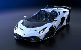 Lambo SC20: Когато си толкова специален клиент, че Lamborghini прави кола само за теб