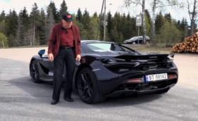 78-годишен норвежец си купи McLaren 720S. И си го кара