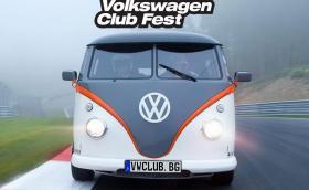 VW Club Fest 2019-та: най-силният Volkswagen фест ще бъде на 10-12 май