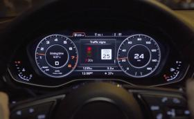 Това е умно: Audi казва на шофьора с колко да кара, за да хване зелен светофар