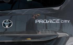 Toyota анонсира световната премиера на нов товарен компактен ван