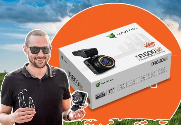 Тестваме Navitel R600, най-продаваният видеорегистратор в Русия