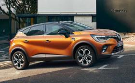 Новият Renault Captur – по-голям, по-икономичен и по-шарен