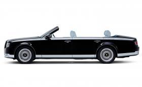 Toyota Century Convertible за японския император