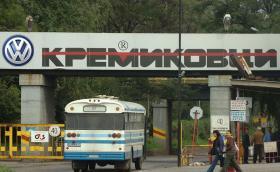 """""""Кремиковци"""" може да се превърне в завод на Volkswagen Group. България се бори за инвестиция в размер на 1,4 млрд. евро"""