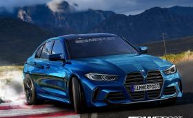 Не, не не! BMW, нали не е това, което си мислим!?