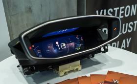 Първото 3D арматурно табло е в новото Peugeot 208 и е създадено в България. Тествахме го!