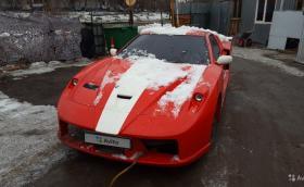 Това Ferrari FXX всъщност е Nissan 300ZX