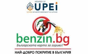 """Benzin.bg"