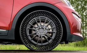 Бихте ли карали с такива гуми?