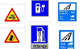 Въвеждаме осем нови пътни знака