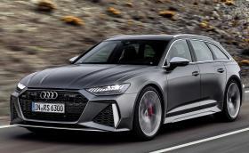 Дръжте се! Новият Audi RS 6 Avant е комби-хищник с 600 к.с. и адска визия