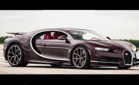 Вижте как Bugatti Chiron вдига 420 км/ч на остров в щата Флорида. Колко още може?