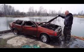 Да запалиш Lada след 6 месеца под вода… Видео