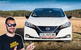 Караме новия Nissan Leaf! Видео!