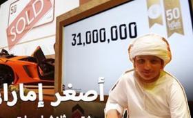 11-годишно дете даде 5,9 милиона долара за три регистрационни табели. Съвсем нормално. Малкият щял да ги продаде на по-късен етап. Инвестиция?