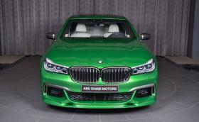 Това ли е цветът за BMW M760Li?